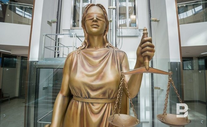 можгинский районный суд