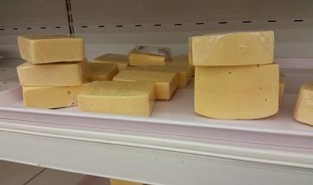 фальсифицированный сыр